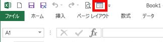 フォーム設定04